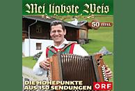 VARIOUS - Sonderedition zum Jubiläum [CD]