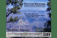 Maria Kreinath - Blick In Den Herzensraum-Meditaion [CD]