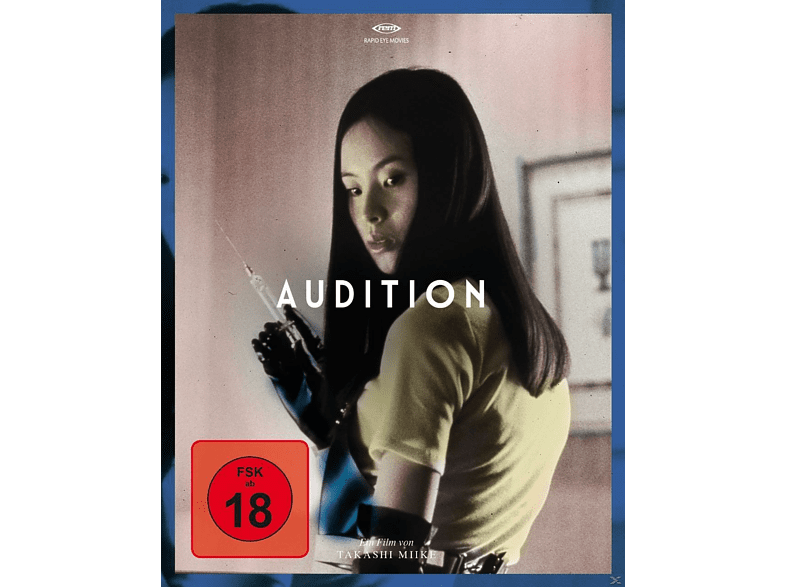 Audition [DVD]