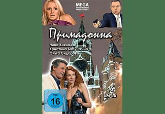 Primadonna / Примадоннa DVD
