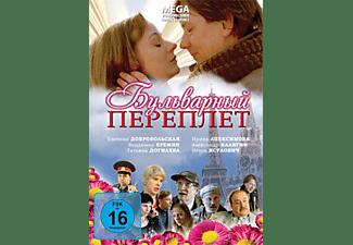 Bul'varnyj Pereplet DVD
