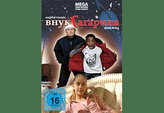 Vnuk Gagarina DVD