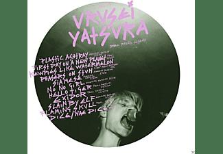 Urusei Yatsura - You Are My Urusei Yatsura  - (CD)
