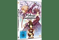 Hakuoki The Movie 2 [DVD]