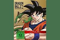 Dragonball Z - Kampf der Götter (Steelbook) [Blu-ray + DVD]