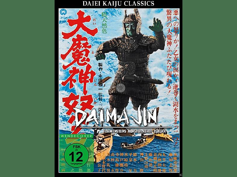 Daimajin - Frankensteins Monster kehrt zurück - Daiei Kaiju Classics [DVD]