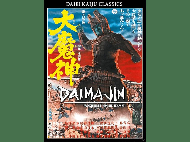 Daimajin - Frankensteins Monster erwacht [DVD]