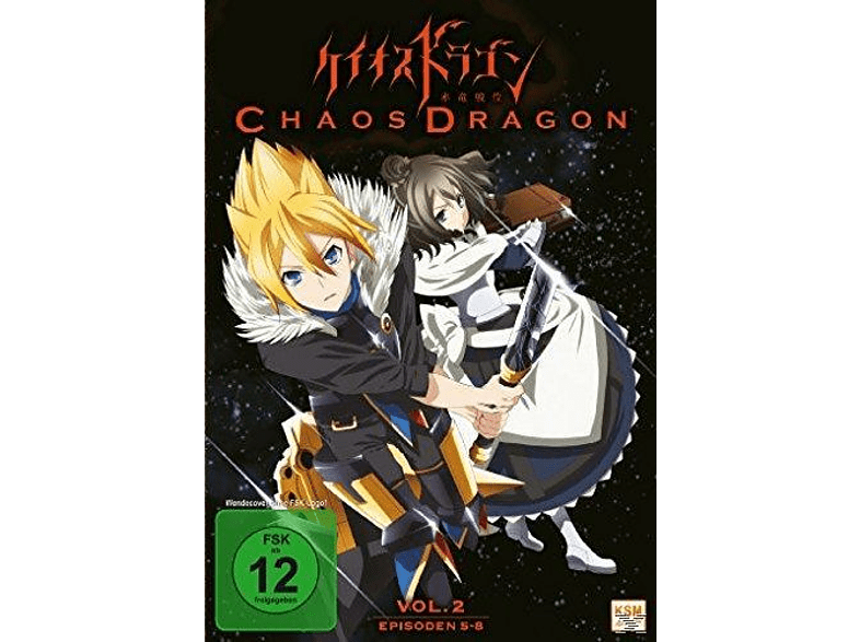 Chaos Dragon - Vol. 2: Episoden 05 - 08 [DVD]