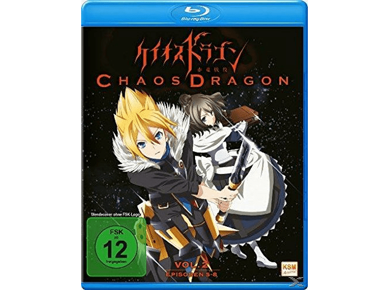 Chaos Dragon - Episode 05-08 [Blu-ray]