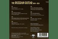 Oleg Timofeyev, John Schniederman - The Russian Guitar [CD]