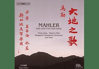 Gustav Mahler - Lied von der Erde(chinesisch)  - (CD)
