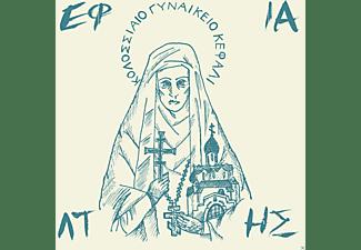 Efialtis - Colossal Female Head  - (Vinyl)