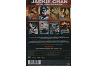 Jackie Chan: Sein Lebenswerk [DVD]