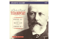 Slovenian Symphony Orchestra - Overture 1812 [CD]
