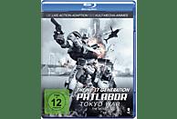 The Next Generation Patlabor - Tokyo War [Blu-ray]