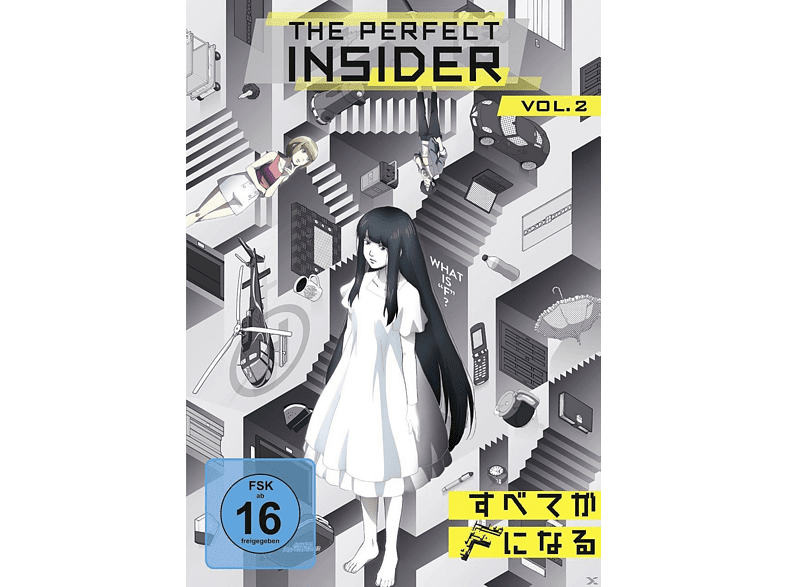 The Perfect Insider - Vol. 2 [DVD]
