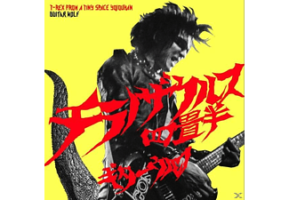 Guitar Wolf - T-Rex From A Tiny Space Yojouhan (LP)  - (Vinyl)