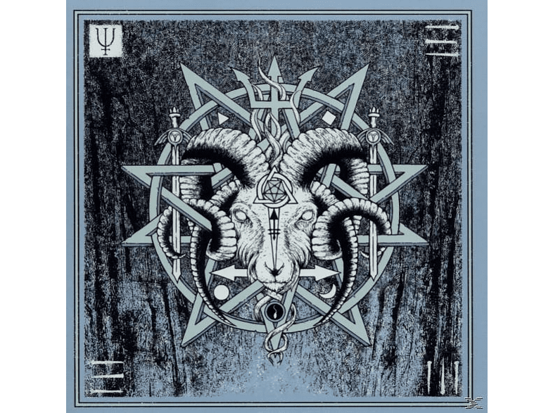 Unearthly Trance - V [CD]