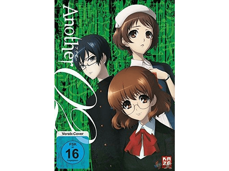 Another - Vol. 2 [DVD]