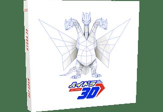 DAT ADAM - HYDRA 3D (Digipack)  - (CD)