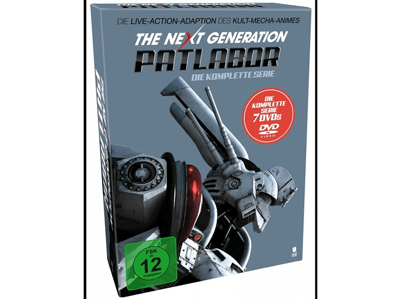 The next Generation - Patlabor - Gray Ghost [DVD]