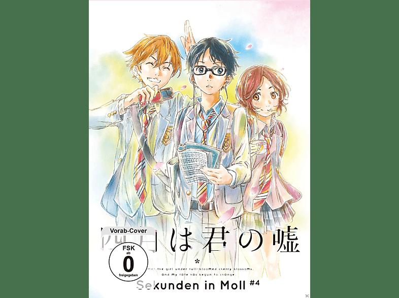 Shigatsu Wa Kimi No Uso-Sekunden in Moll (Vol.4) [DVD]
