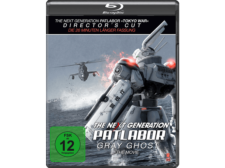 The Next Generation: Patlabor - Gray Ghost Director's Cut, Special Edition [Blu-ray]