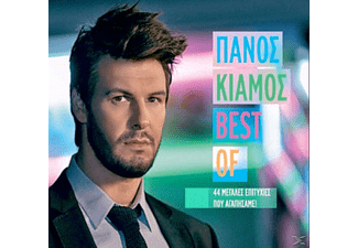 Πάνος Κιάμος -  Best Of Deluxe Edition [CD]