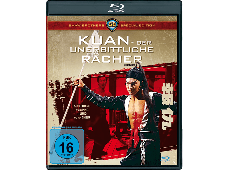 Kuan - Der unerbittliche Rächer - Shaw Brothers Classics [Blu-ray]