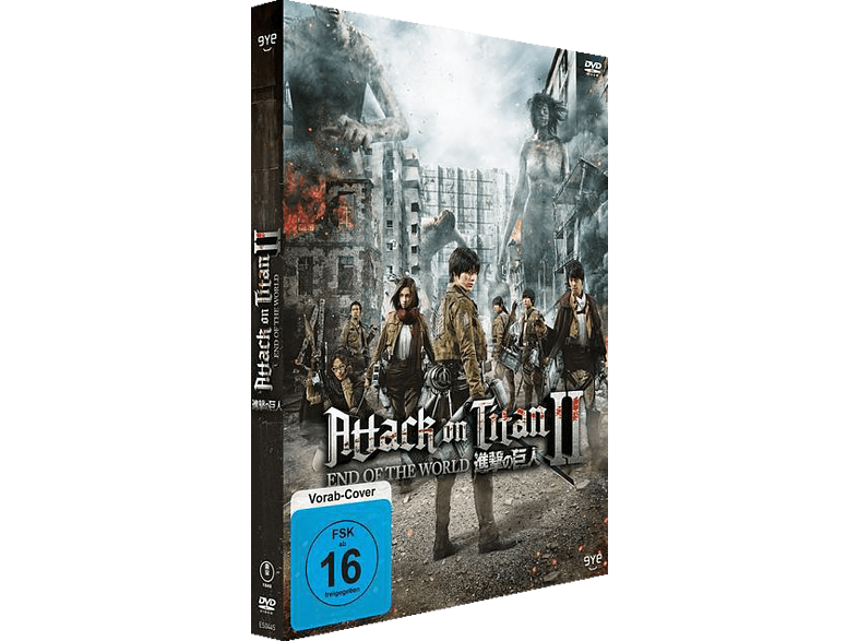 Attack on Titan - Film 2 - End of the World [DVD]