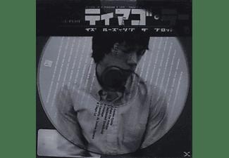 Tiago La Is Losing The Plot - TIAGO LA IS LOSING THE PLOT  - (CD)