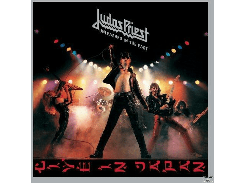 Judas Priest - Unleashed In the East: Live in Japan [Vinyl]