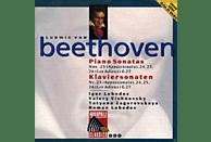 Igor Lebedev, Roman Lebedev, Valery Vishnevsky, Tatyana Zagorovskaya - Piano Sonatas Nos. 23, 24, 25, 26 and 27 [CD]