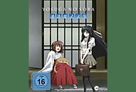 YOSUGA NO SORA 2 (STANDARD EDITION) [DVD]