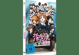 Girls und Panzer - Der Film DVD