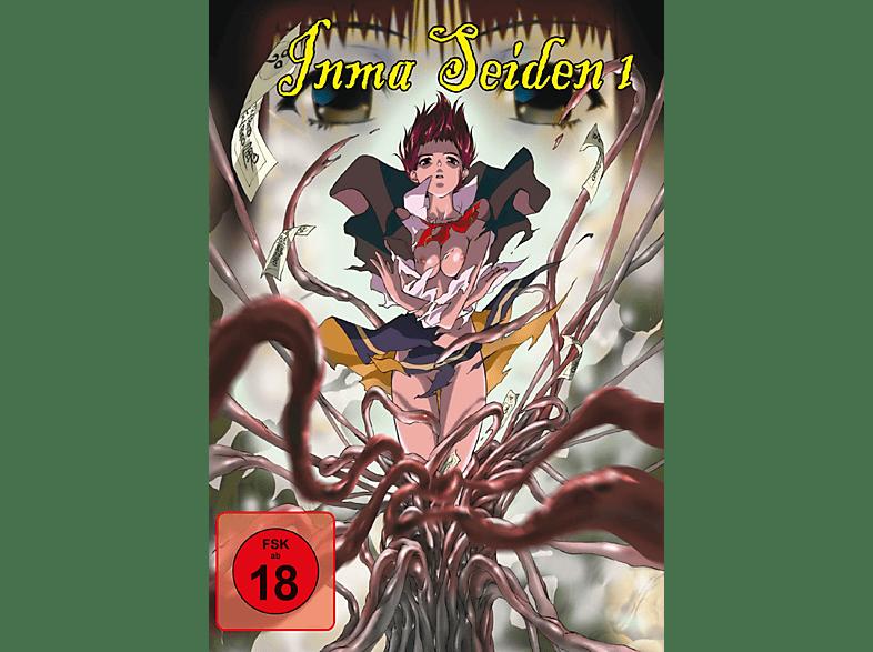Inma Seiden 1 [DVD]