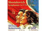 The Ussr Ministry Of Culture Orchestra, Yurlov Russian Choir - Sinfonien 1 & 3 [CD]