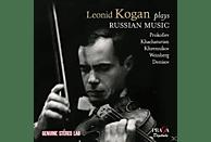 Leonid Kogan, Boston Symphony Orchestra - LEONID KOGAN PLAYS RUSSIAN MUSIC [CD]