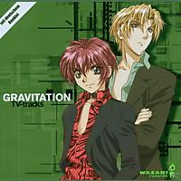 Kinya Kotani - Gravitation Tv-Tracks [CD]