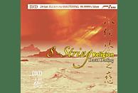 David Darling - 8-String Religion Dxd-Cd [CD]