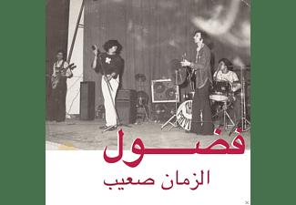 Fadoul - Al Zman Saib (Lp+Mp3)  - (LP + Download)