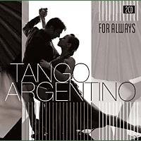 VARIOUS - Tango Argentino [CD]