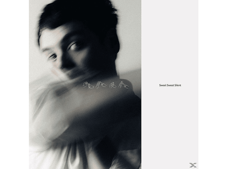 Sivu - Sweet Sweet Silent [Vinyl]