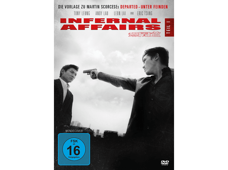 Infernal Affairs [DVD]