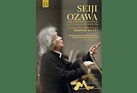 Martha Argerich, Saito Kinen Orchestra - Seiji Ozawa at the Matsumoto Festival [DVD]