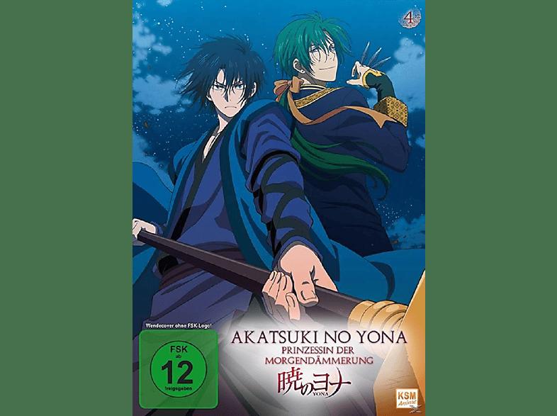 Akatsuki no Yona - Prinzessin der Morgendämmerung - Vol. 4 (Episode 16-20) [DVD]