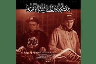 DJ Eule & DJ s.r. - Familienwappen #2 [Vinyl]