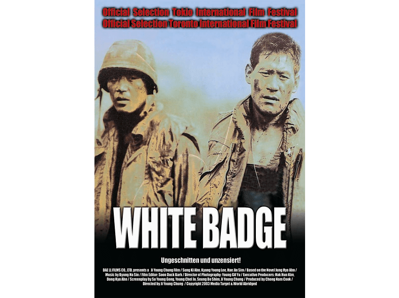 White Badge [DVD]