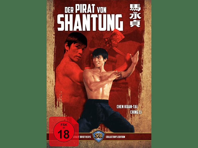 Der Pirat von Shantung / Der Boxer von Shantung [Blu-ray]