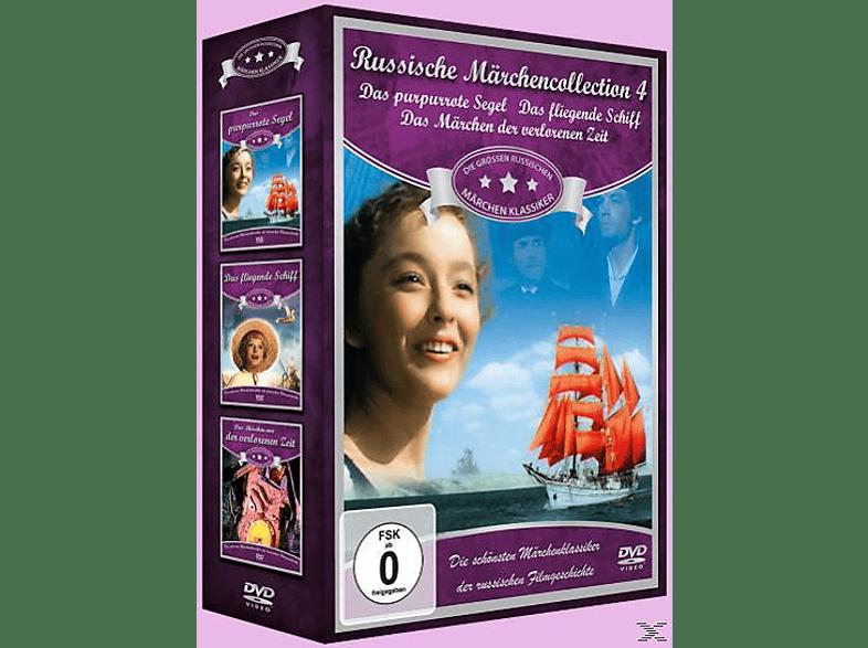 Russische Märchen Collection 4 [DVD]